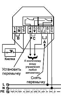 Intro 8034 инструкция