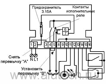 Intro 8034 инструкция - фото 7