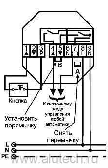 Intro 8034 инструкция - фото 4
