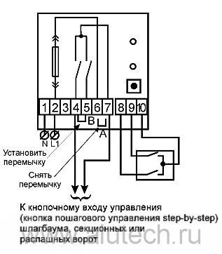 Intro 8034 инструкция - фото 9