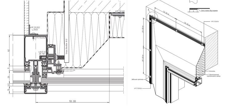 Технологичный и энергоэффективный переход от теплой к холодной зоне фасада