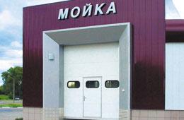 Portes  industrielles