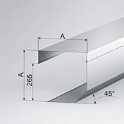 Защитный короб 45°, серия SB45