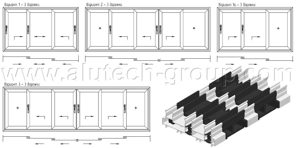 Алюминиевые раздвижные двери и окна купить в юфо у производи.