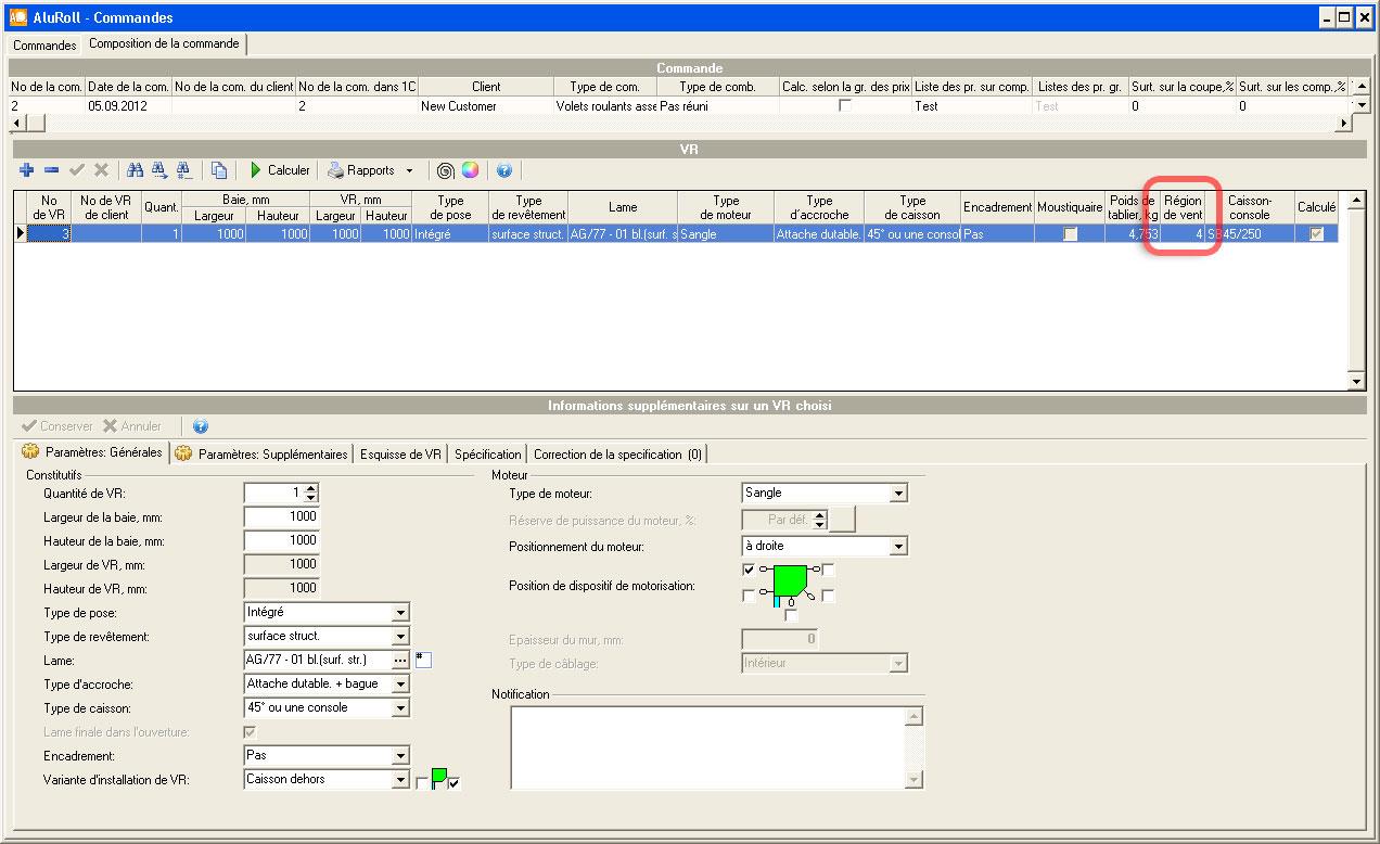Nouvelle version du logiciel aluroll alutech for Logiciel pour empecher les fenetre publicitaire
