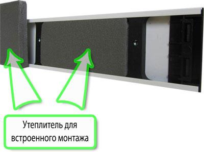 Декоративный наличник встроенного монтажа с установленным  утеплителем (вид изнутри)