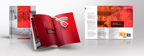 Рекламные материалы для продвижения автоматики ALUTECH — комплекс эффективных решений для развития вашего бизнеса