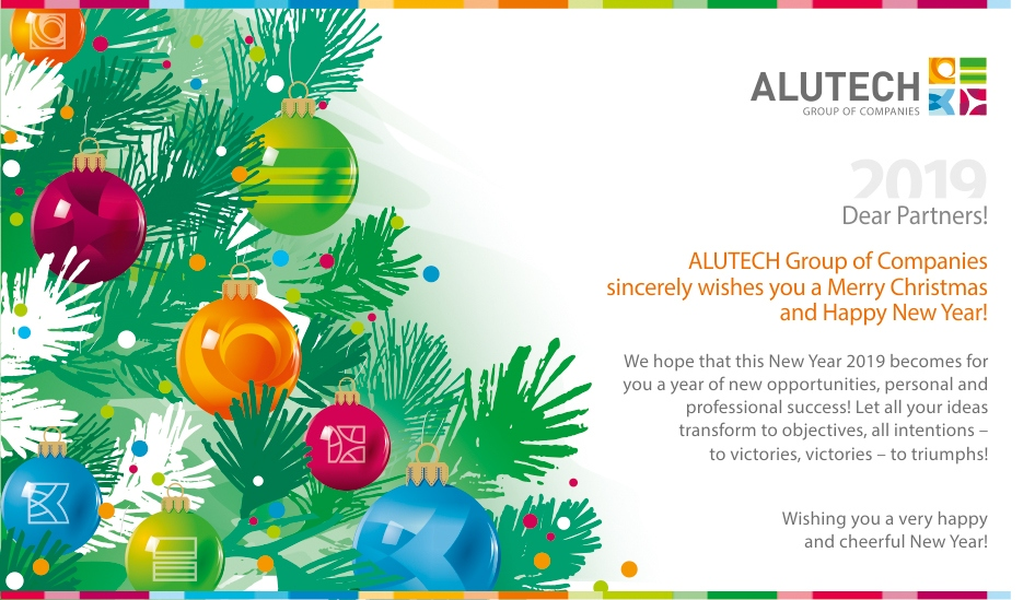 the alutech group of companies wishes you a merry christmas and a happy new year alutech alutech group com